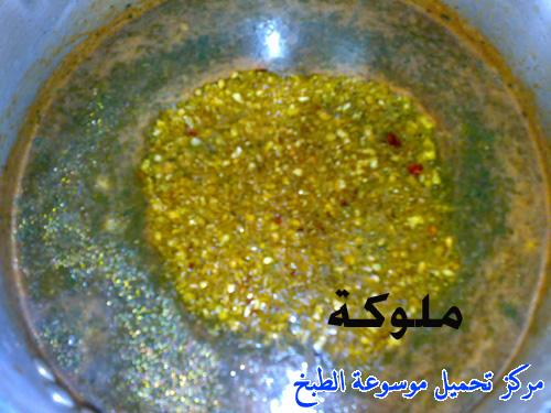 http://www.encyclopediacooking.com/upload_recipes_online/uploads/images_egyptian-recipe-arabic-food-cooking-6-%D8%AA%D8%AD%D8%B6%D9%8A%D8%B1-%D8%A7%D9%84%D9%85%D9%84%D9%88%D8%AE%D9%8A%D8%A9-%D8%A7%D9%84%D9%85%D8%B5%D8%B1%D9%8A%D8%A9-%D8%A8%D8%A7%D9%84%D8%B5%D9%88%D8%B1-%D8%A7%D9%83%D9%84%D8%A7%D8%AA-%D9%85%D8%B5%D8%B1%D9%8A%D9%87.jpg