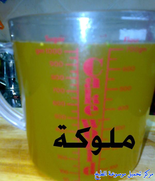 http://www.encyclopediacooking.com/upload_recipes_online/uploads/images_egyptian-recipe-arabic-food-cooking-6-%D9%85%D9%83%D8%B1%D9%88%D9%86%D8%A9-%D9%85%D8%AD%D9%85%D8%B1%D8%A9-%D8%A8%D8%A7%D9%84%D8%B3%D8%AC%D9%82-%D8%B9%D9%84%D9%89-%D8%A7%D9%84%D8%B7%D8%B1%D9%8A%D9%82%D8%A9-%D8%A7%D9%84%D9%85%D8%B5%D8%B1%D9%8A%D8%A9-%D8%A8%D8%A7%D9%84%D8%B5%D9%88%D8%B1-%D8%A7%D9%83%D9%84%D8%A7%D8%AA-%D9%85%D8%B5%D8%B1%D9%8A%D9%87.jpg
