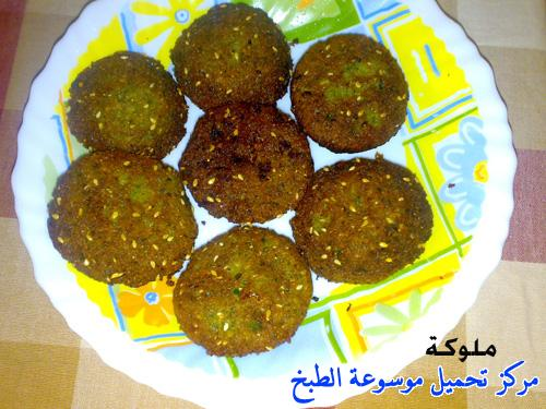 http://www.encyclopediacooking.com/upload_recipes_online/uploads/images_egyptian-recipe-arabic-food-cooking-7-%D8%A7%D9%83%D9%84%D8%A7%D8%AA-%D9%85%D8%B5%D8%B1%D9%8A%D8%A9-%D8%B4%D8%B9%D8%A8%D9%8A%D8%A9-%D8%B7%D8%B9%D9%85%D9%8A%D8%A9-%D8%A8%D8%A7%D9%84%D8%B5%D9%88%D8%B1-%D8%A7%D9%83%D9%84%D8%A7%D8%AA-%D9%85%D8%B5%D8%B1%D9%8A%D9%87.jpg