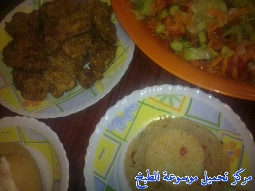 http://www.encyclopediacooking.com/upload_recipes_online/uploads/images_egyptian-recipe-arabic-food-cooking-7-%D8%A7%D9%84%D8%A7%D8%B1%D8%B2-%D8%A8%D8%A7%D9%84%D9%81%D9%84%D9%81%D9%84-%D8%A7%D9%84%D9%85%D9%84%D9%88%D9%86-%D8%A8%D8%A7%D9%84%D8%B5%D9%88%D8%B1-%D8%A7%D9%83%D9%84%D8%A7%D8%AA-%D9%85%D8%B5%D8%B1%D9%8A%D9%87.jpeg