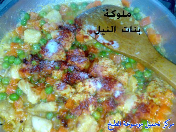 http://www.encyclopediacooking.com/upload_recipes_online/uploads/images_egyptian-recipe-arabic-food-cooking-7-%D8%A8%D8%B1%D9%8A%D8%A7%D9%86%D9%8A-%D9%81%D8%B1%D8%A7%D8%AE-%D8%A8%D8%A7%D9%84%D8%B7%D8%B1%D9%8A%D9%82%D8%A9-%D8%A7%D9%84%D9%85%D8%B5%D8%B1%D9%8A%D8%A9-%D8%A8%D8%A7%D9%84%D8%B5%D9%88%D8%B1-%D8%A7%D9%83%D9%84%D8%A7%D8%AA-%D9%85%D8%B5%D8%B1%D9%8A%D9%87.jpg