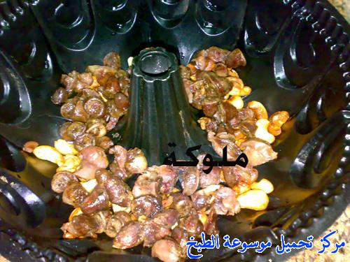http://www.encyclopediacooking.com/upload_recipes_online/uploads/images_egyptian-recipe-arabic-food-cooking-7-%D8%B1%D8%B2-%D8%A8%D8%A7%D9%84%D8%AE%D9%84%D8%B7%D8%A9-%D8%B9%D9%84%D9%89-%D8%A7%D9%84%D8%B7%D8%B1%D9%8A%D9%82%D8%A9-%D8%A7%D9%84%D9%85%D8%B5%D8%B1%D9%8A%D8%A9-%D8%A8%D8%A7%D9%84%D8%B5%D9%88%D8%B1-%D8%A7%D9%83%D9%84%D8%A7%D8%AA-%D9%85%D8%B5%D8%B1%D9%8A%D9%87.jpg