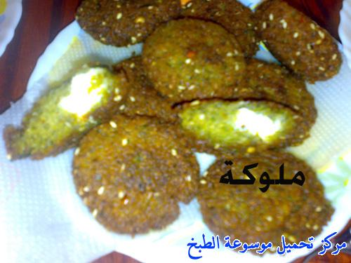 http://www.encyclopediacooking.com/upload_recipes_online/uploads/images_egyptian-recipe-arabic-food-cooking-8-%D8%A7%D9%83%D9%84%D8%A7%D8%AA-%D9%85%D8%B5%D8%B1%D9%8A%D8%A9-%D8%B4%D8%B9%D8%A8%D9%8A%D8%A9-%D8%B7%D8%B9%D9%85%D9%8A%D8%A9-%D8%A8%D8%A7%D9%84%D8%B5%D9%88%D8%B1-%D8%A7%D9%83%D9%84%D8%A7%D8%AA-%D9%85%D8%B5%D8%B1%D9%8A%D9%87.jpg