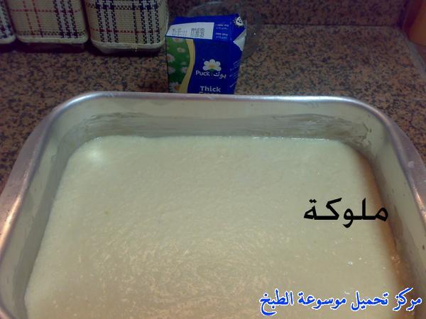 http://www.encyclopediacooking.com/upload_recipes_online/uploads/images_egyptian-recipe-arabic-food-cooking-8-%D8%A8%D8%B3%D8%A8%D9%88%D8%B3%D8%A9-%D8%A8%D8%A7%D9%84%D9%82%D8%B4%D8%B7%D8%A9-%D8%A8%D8%A7%D9%84%D8%B7%D8%B1%D9%8A%D9%82%D8%A9-%D8%A7%D9%84%D9%85%D8%B5%D8%B1%D9%8A%D8%A9-%D8%A8%D8%A7%D9%84%D8%B5%D9%88%D8%B1-%D8%A7%D9%83%D9%84%D8%A7%D8%AA-%D9%85%D8%B5%D8%B1%D9%8A%D9%87.jpg