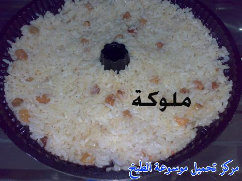 http://www.encyclopediacooking.com/upload_recipes_online/uploads/images_egyptian-recipe-arabic-food-cooking-8-%D8%B1%D8%B2-%D8%A8%D8%A7%D9%84%D8%AE%D9%84%D8%B7%D8%A9-%D8%B9%D9%84%D9%89-%D8%A7%D9%84%D8%B7%D8%B1%D9%8A%D9%82%D8%A9-%D8%A7%D9%84%D9%85%D8%B5%D8%B1%D9%8A%D8%A9-%D8%A8%D8%A7%D9%84%D8%B5%D9%88%D8%B1-%D8%A7%D9%83%D9%84%D8%A7%D8%AA-%D9%85%D8%B5%D8%B1%D9%8A%D9%87.jpg