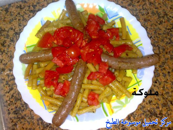 http://www.encyclopediacooking.com/upload_recipes_online/uploads/images_egyptian-recipe-arabic-food-cooking-8-%D9%85%D9%83%D8%B1%D9%88%D9%86%D8%A9-%D9%85%D8%AD%D9%85%D8%B1%D8%A9-%D8%A8%D8%A7%D9%84%D8%B3%D8%AC%D9%82-%D8%B9%D9%84%D9%89-%D8%A7%D9%84%D8%B7%D8%B1%D9%8A%D9%82%D8%A9-%D8%A7%D9%84%D9%85%D8%B5%D8%B1%D9%8A%D8%A9-%D8%A8%D8%A7%D9%84%D8%B5%D9%88%D8%B1-%D8%A7%D9%83%D9%84%D8%A7%D8%AA-%D9%85%D8%B5%D8%B1%D9%8A%D9%87.jpg