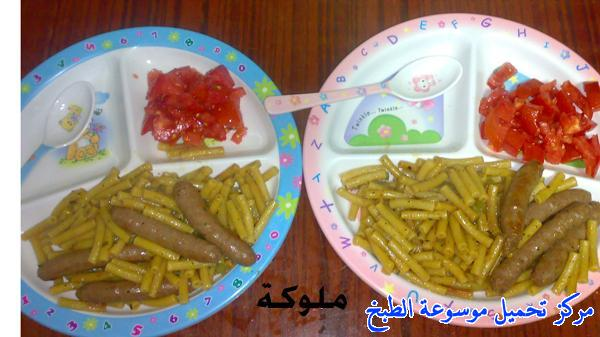 http://www.encyclopediacooking.com/upload_recipes_online/uploads/images_egyptian-recipe-arabic-food-cooking-9-%D9%85%D9%83%D8%B1%D9%88%D9%86%D8%A9-%D9%85%D8%AD%D9%85%D8%B1%D8%A9-%D8%A8%D8%A7%D9%84%D8%B3%D8%AC%D9%82-%D8%B9%D9%84%D9%89-%D8%A7%D9%84%D8%B7%D8%B1%D9%8A%D9%82%D8%A9-%D8%A7%D9%84%D9%85%D8%B5%D8%B1%D9%8A%D8%A9-%D8%A8%D8%A7%D9%84%D8%B5%D9%88%D8%B1-%D8%A7%D9%83%D9%84%D8%A7%D8%AA-%D9%85%D8%B5%D8%B1%D9%8A%D9%87.jpg