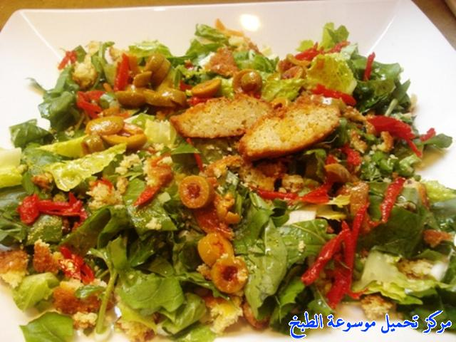 http://www.encyclopediacooking.com/upload_recipes_online/uploads/images_falafel-salad-recipe-%D8%B3%D9%84%D8%B7%D8%A9-%D8%A7%D9%84%D9%81%D9%84%D8%A7%D9%81%D9%84.jpg