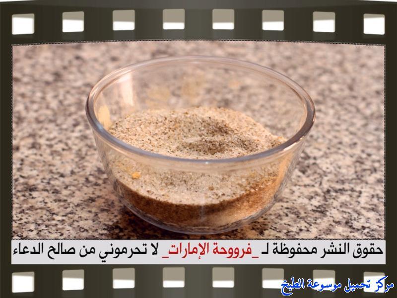 http://www.encyclopediacooking.com/upload_recipes_online/uploads/images_fatayer-kleicha-recipe-in-arabic%D9%81%D8%B7%D8%A7%D8%A6%D8%B1-%D8%A8%D8%AD%D8%B4%D9%88%D8%A9-%D8%A7%D9%84%D9%83%D9%84%D9%8A%D8%AC%D8%A7-%D9%81%D8%B1%D9%88%D8%AD%D8%A9-%D8%A7%D9%84%D8%A7%D9%85%D8%A7%D8%B1%D8%A7%D8%AA10.jpg