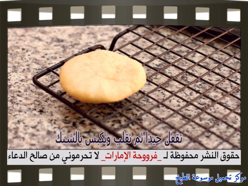 http://www.encyclopediacooking.com/upload_recipes_online/uploads/images_fatayer-kleicha-recipe-in-arabic%D9%81%D8%B7%D8%A7%D8%A6%D8%B1-%D8%A8%D8%AD%D8%B4%D9%88%D8%A9-%D8%A7%D9%84%D9%83%D9%84%D9%8A%D8%AC%D8%A7-%D9%81%D8%B1%D9%88%D8%AD%D8%A9-%D8%A7%D9%84%D8%A7%D9%85%D8%A7%D8%B1%D8%A7%D8%AA12.jpg