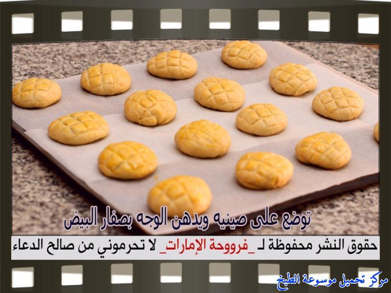 http://www.encyclopediacooking.com/upload_recipes_online/uploads/images_fatayer-kleicha-recipe-in-arabic%D9%81%D8%B7%D8%A7%D8%A6%D8%B1-%D8%A8%D8%AD%D8%B4%D9%88%D8%A9-%D8%A7%D9%84%D9%83%D9%84%D9%8A%D8%AC%D8%A7-%D9%81%D8%B1%D9%88%D8%AD%D8%A9-%D8%A7%D9%84%D8%A7%D9%85%D8%A7%D8%B1%D8%A7%D8%AA13.jpg