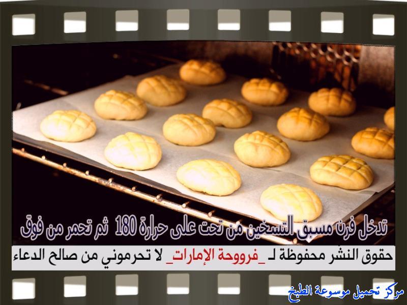 http://www.encyclopediacooking.com/upload_recipes_online/uploads/images_fatayer-kleicha-recipe-in-arabic%D9%81%D8%B7%D8%A7%D8%A6%D8%B1-%D8%A8%D8%AD%D8%B4%D9%88%D8%A9-%D8%A7%D9%84%D9%83%D9%84%D9%8A%D8%AC%D8%A7-%D9%81%D8%B1%D9%88%D8%AD%D8%A9-%D8%A7%D9%84%D8%A7%D9%85%D8%A7%D8%B1%D8%A7%D8%AA14.jpg