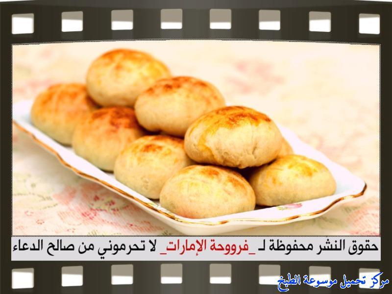 http://www.encyclopediacooking.com/upload_recipes_online/uploads/images_fatayer-kleicha-recipe-in-arabic%D9%81%D8%B7%D8%A7%D8%A6%D8%B1-%D8%A8%D8%AD%D8%B4%D9%88%D8%A9-%D8%A7%D9%84%D9%83%D9%84%D9%8A%D8%AC%D8%A7-%D9%81%D8%B1%D9%88%D8%AD%D8%A9-%D8%A7%D9%84%D8%A7%D9%85%D8%A7%D8%B1%D8%A7%D8%AA16.jpg