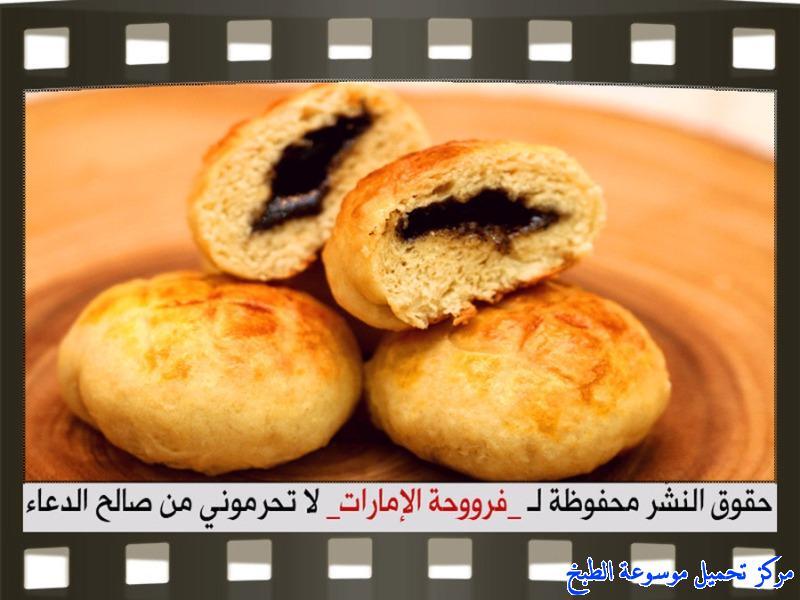 http://www.encyclopediacooking.com/upload_recipes_online/uploads/images_fatayer-kleicha-recipe-in-arabic%D9%81%D8%B7%D8%A7%D8%A6%D8%B1-%D8%A8%D8%AD%D8%B4%D9%88%D8%A9-%D8%A7%D9%84%D9%83%D9%84%D9%8A%D8%AC%D8%A7-%D9%81%D8%B1%D9%88%D8%AD%D8%A9-%D8%A7%D9%84%D8%A7%D9%85%D8%A7%D8%B1%D8%A7%D8%AA18.jpg