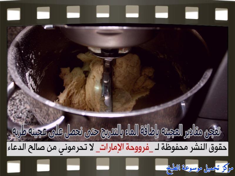 http://www.encyclopediacooking.com/upload_recipes_online/uploads/images_fatayer-kleicha-recipe-in-arabic%D9%81%D8%B7%D8%A7%D8%A6%D8%B1-%D8%A8%D8%AD%D8%B4%D9%88%D8%A9-%D8%A7%D9%84%D9%83%D9%84%D9%8A%D8%AC%D8%A7-%D9%81%D8%B1%D9%88%D8%AD%D8%A9-%D8%A7%D9%84%D8%A7%D9%85%D8%A7%D8%B1%D8%A7%D8%AA4.jpg