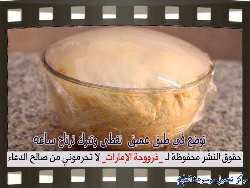 http://www.encyclopediacooking.com/upload_recipes_online/uploads/images_fatayer-kleicha-recipe-in-arabic%D9%81%D8%B7%D8%A7%D8%A6%D8%B1-%D8%A8%D8%AD%D8%B4%D9%88%D8%A9-%D8%A7%D9%84%D9%83%D9%84%D9%8A%D8%AC%D8%A7-%D9%81%D8%B1%D9%88%D8%AD%D8%A9-%D8%A7%D9%84%D8%A7%D9%85%D8%A7%D8%B1%D8%A7%D8%AA6.jpg