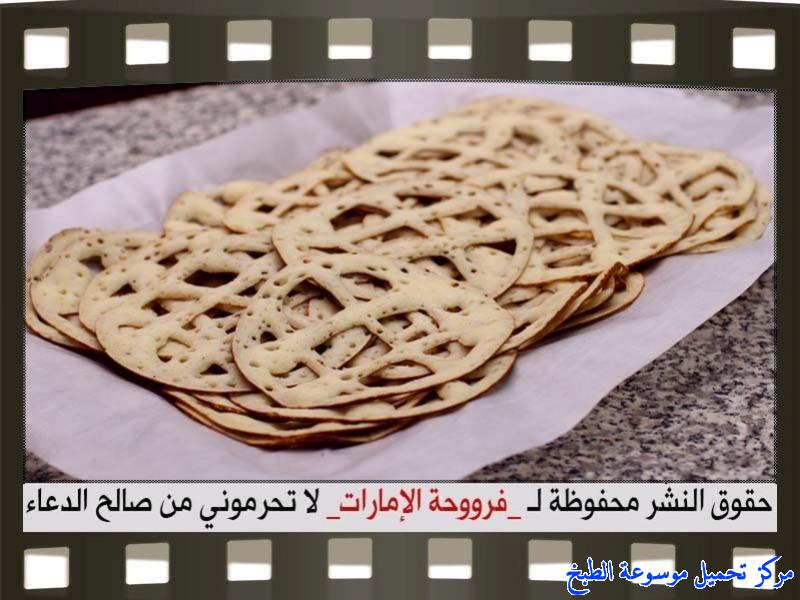 http://www.encyclopediacooking.com/upload_recipes_online/uploads/images_fatayer-recipe-in-arabic%D9%81%D8%B7%D8%A7%D8%A6%D8%B1-%D8%A7%D9%84%D8%B4%D8%A8%D9%83%D8%A9-%D9%81%D8%B1%D9%88%D8%AD%D8%A9-%D8%A7%D9%84%D8%A7%D9%85%D8%A7%D8%B1%D8%A7%D8%AA10.jpg