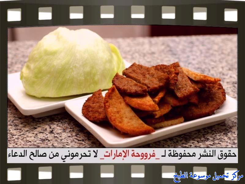 http://www.encyclopediacooking.com/upload_recipes_online/uploads/images_fatayer-recipe-in-arabic%D9%81%D8%B7%D8%A7%D8%A6%D8%B1-%D8%A7%D9%84%D8%B4%D8%A8%D9%83%D8%A9-%D9%81%D8%B1%D9%88%D8%AD%D8%A9-%D8%A7%D9%84%D8%A7%D9%85%D8%A7%D8%B1%D8%A7%D8%AA11.jpg