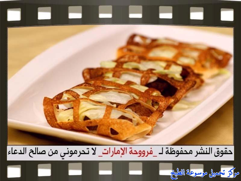 http://www.encyclopediacooking.com/upload_recipes_online/uploads/images_fatayer-recipe-in-arabic%D9%81%D8%B7%D8%A7%D8%A6%D8%B1-%D8%A7%D9%84%D8%B4%D8%A8%D9%83%D8%A9-%D9%81%D8%B1%D9%88%D8%AD%D8%A9-%D8%A7%D9%84%D8%A7%D9%85%D8%A7%D8%B1%D8%A7%D8%AA13.jpg