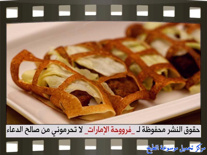 http://www.encyclopediacooking.com/upload_recipes_online/uploads/images_fatayer-recipe-in-arabic%D9%81%D8%B7%D8%A7%D8%A6%D8%B1-%D8%A7%D9%84%D8%B4%D8%A8%D9%83%D8%A9-%D9%81%D8%B1%D9%88%D8%AD%D8%A9-%D8%A7%D9%84%D8%A7%D9%85%D8%A7%D8%B1%D8%A7%D8%AA14.jpg