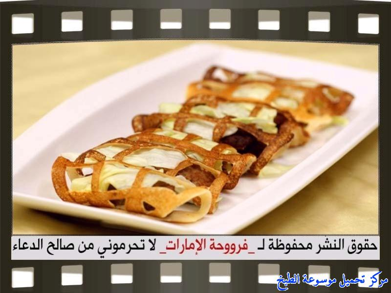 http://www.encyclopediacooking.com/upload_recipes_online/uploads/images_fatayer-recipe-in-arabic%D9%81%D8%B7%D8%A7%D8%A6%D8%B1-%D8%A7%D9%84%D8%B4%D8%A8%D9%83%D8%A9-%D9%81%D8%B1%D9%88%D8%AD%D8%A9-%D8%A7%D9%84%D8%A7%D9%85%D8%A7%D8%B1%D8%A7%D8%AA15.jpg