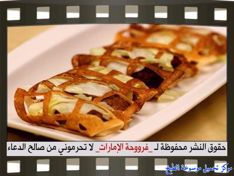 http://www.encyclopediacooking.com/upload_recipes_online/uploads/images_fatayer-recipe-in-arabic%D9%81%D8%B7%D8%A7%D8%A6%D8%B1-%D8%A7%D9%84%D8%B4%D8%A8%D9%83%D8%A9-%D9%81%D8%B1%D9%88%D8%AD%D8%A9-%D8%A7%D9%84%D8%A7%D9%85%D8%A7%D8%B1%D8%A7%D8%AA16.jpg