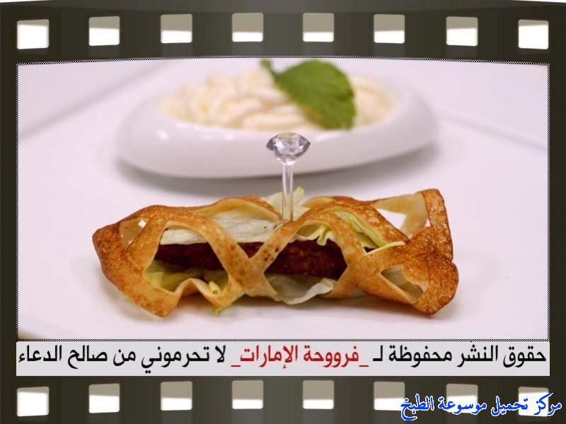 http://www.encyclopediacooking.com/upload_recipes_online/uploads/images_fatayer-recipe-in-arabic%D9%81%D8%B7%D8%A7%D8%A6%D8%B1-%D8%A7%D9%84%D8%B4%D8%A8%D9%83%D8%A9-%D9%81%D8%B1%D9%88%D8%AD%D8%A9-%D8%A7%D9%84%D8%A7%D9%85%D8%A7%D8%B1%D8%A7%D8%AA17.jpg