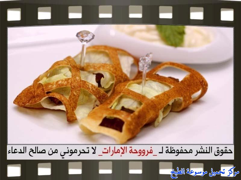 http://www.encyclopediacooking.com/upload_recipes_online/uploads/images_fatayer-recipe-in-arabic%D9%81%D8%B7%D8%A7%D8%A6%D8%B1-%D8%A7%D9%84%D8%B4%D8%A8%D9%83%D8%A9-%D9%81%D8%B1%D9%88%D8%AD%D8%A9-%D8%A7%D9%84%D8%A7%D9%85%D8%A7%D8%B1%D8%A7%D8%AA18.jpg