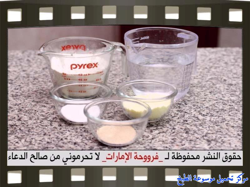 http://www.encyclopediacooking.com/upload_recipes_online/uploads/images_fatayer-recipe-in-arabic%D9%81%D8%B7%D8%A7%D8%A6%D8%B1-%D8%A7%D9%84%D8%B4%D8%A8%D9%83%D8%A9-%D9%81%D8%B1%D9%88%D8%AD%D8%A9-%D8%A7%D9%84%D8%A7%D9%85%D8%A7%D8%B1%D8%A7%D8%AA3.jpg