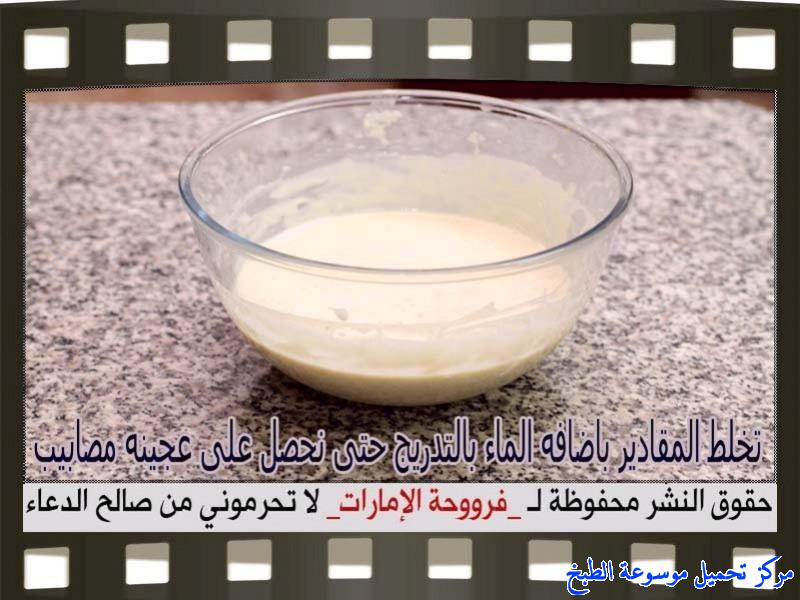 http://www.encyclopediacooking.com/upload_recipes_online/uploads/images_fatayer-recipe-in-arabic%D9%81%D8%B7%D8%A7%D8%A6%D8%B1-%D8%A7%D9%84%D8%B4%D8%A8%D9%83%D8%A9-%D9%81%D8%B1%D9%88%D8%AD%D8%A9-%D8%A7%D9%84%D8%A7%D9%85%D8%A7%D8%B1%D8%A7%D8%AA4.jpg