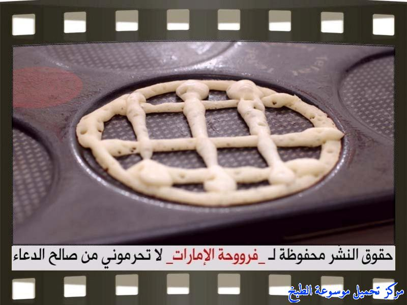 http://www.encyclopediacooking.com/upload_recipes_online/uploads/images_fatayer-recipe-in-arabic%D9%81%D8%B7%D8%A7%D8%A6%D8%B1-%D8%A7%D9%84%D8%B4%D8%A8%D9%83%D8%A9-%D9%81%D8%B1%D9%88%D8%AD%D8%A9-%D8%A7%D9%84%D8%A7%D9%85%D8%A7%D8%B1%D8%A7%D8%AA8.jpg