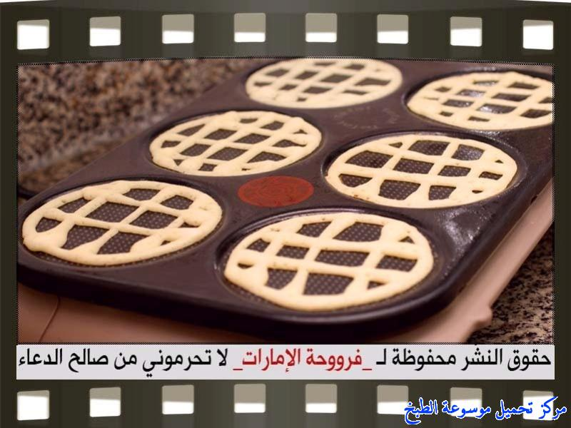 http://www.encyclopediacooking.com/upload_recipes_online/uploads/images_fatayer-recipe-in-arabic%D9%81%D8%B7%D8%A7%D8%A6%D8%B1-%D8%A7%D9%84%D8%B4%D8%A8%D9%83%D8%A9-%D9%81%D8%B1%D9%88%D8%AD%D8%A9-%D8%A7%D9%84%D8%A7%D9%85%D8%A7%D8%B1%D8%A7%D8%AA9.jpg