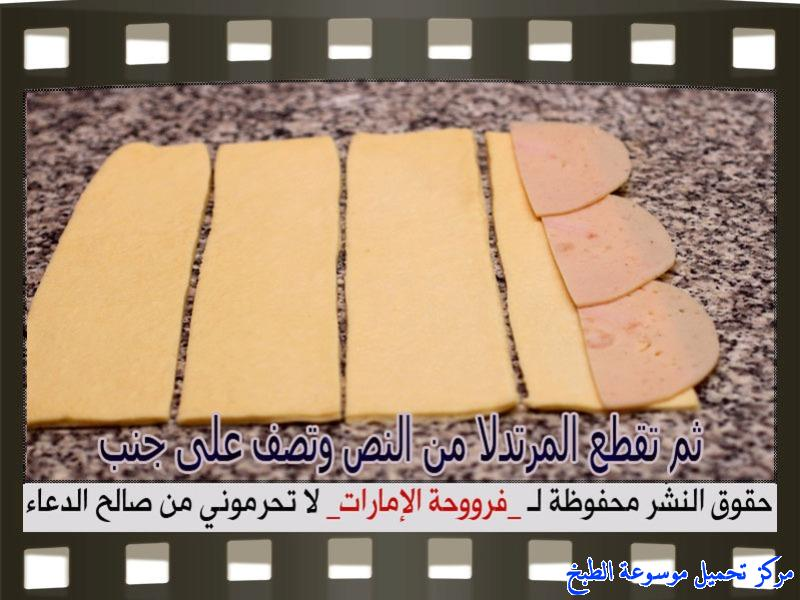 http://www.encyclopediacooking.com/upload_recipes_online/uploads/images_fatayer-recipe-in-arabic%D9%81%D8%B7%D8%A7%D8%A6%D8%B1-%D9%88%D8%B1%D8%AF%D8%A7%D8%AA-%D8%A7%D9%84%D8%AC%D9%88%D8%B1%D9%8A-%D9%81%D8%B1%D9%88%D8%AD%D8%A9-%D8%A7%D9%84%D8%A7%D9%85%D8%A7%D8%B1%D8%A7%D8%AA11.jpg
