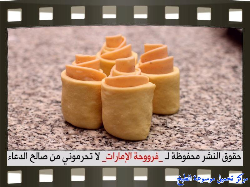 http://www.encyclopediacooking.com/upload_recipes_online/uploads/images_fatayer-recipe-in-arabic%D9%81%D8%B7%D8%A7%D8%A6%D8%B1-%D9%88%D8%B1%D8%AF%D8%A7%D8%AA-%D8%A7%D9%84%D8%AC%D9%88%D8%B1%D9%8A-%D9%81%D8%B1%D9%88%D8%AD%D8%A9-%D8%A7%D9%84%D8%A7%D9%85%D8%A7%D8%B1%D8%A7%D8%AA13.jpg