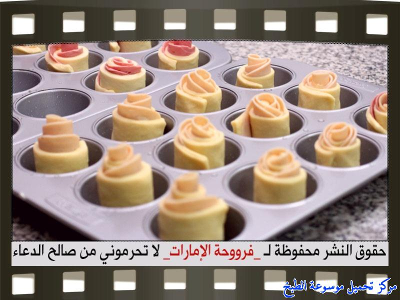 http://www.encyclopediacooking.com/upload_recipes_online/uploads/images_fatayer-recipe-in-arabic%D9%81%D8%B7%D8%A7%D8%A6%D8%B1-%D9%88%D8%B1%D8%AF%D8%A7%D8%AA-%D8%A7%D9%84%D8%AC%D9%88%D8%B1%D9%8A-%D9%81%D8%B1%D9%88%D8%AD%D8%A9-%D8%A7%D9%84%D8%A7%D9%85%D8%A7%D8%B1%D8%A7%D8%AA14.jpg