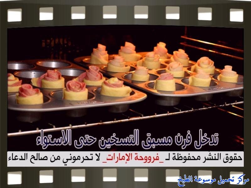 http://www.encyclopediacooking.com/upload_recipes_online/uploads/images_fatayer-recipe-in-arabic%D9%81%D8%B7%D8%A7%D8%A6%D8%B1-%D9%88%D8%B1%D8%AF%D8%A7%D8%AA-%D8%A7%D9%84%D8%AC%D9%88%D8%B1%D9%8A-%D9%81%D8%B1%D9%88%D8%AD%D8%A9-%D8%A7%D9%84%D8%A7%D9%85%D8%A7%D8%B1%D8%A7%D8%AA15.jpg
