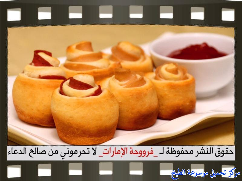 http://www.encyclopediacooking.com/upload_recipes_online/uploads/images_fatayer-recipe-in-arabic%D9%81%D8%B7%D8%A7%D8%A6%D8%B1-%D9%88%D8%B1%D8%AF%D8%A7%D8%AA-%D8%A7%D9%84%D8%AC%D9%88%D8%B1%D9%8A-%D9%81%D8%B1%D9%88%D8%AD%D8%A9-%D8%A7%D9%84%D8%A7%D9%85%D8%A7%D8%B1%D8%A7%D8%AA16.jpg