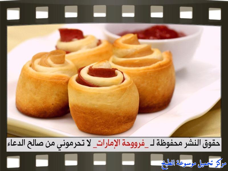 http://www.encyclopediacooking.com/upload_recipes_online/uploads/images_fatayer-recipe-in-arabic%D9%81%D8%B7%D8%A7%D8%A6%D8%B1-%D9%88%D8%B1%D8%AF%D8%A7%D8%AA-%D8%A7%D9%84%D8%AC%D9%88%D8%B1%D9%8A-%D9%81%D8%B1%D9%88%D8%AD%D8%A9-%D8%A7%D9%84%D8%A7%D9%85%D8%A7%D8%B1%D8%A7%D8%AA17.jpg