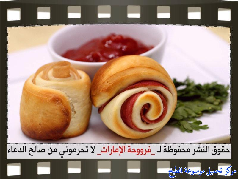 http://www.encyclopediacooking.com/upload_recipes_online/uploads/images_fatayer-recipe-in-arabic%D9%81%D8%B7%D8%A7%D8%A6%D8%B1-%D9%88%D8%B1%D8%AF%D8%A7%D8%AA-%D8%A7%D9%84%D8%AC%D9%88%D8%B1%D9%8A-%D9%81%D8%B1%D9%88%D8%AD%D8%A9-%D8%A7%D9%84%D8%A7%D9%85%D8%A7%D8%B1%D8%A7%D8%AA18.jpg