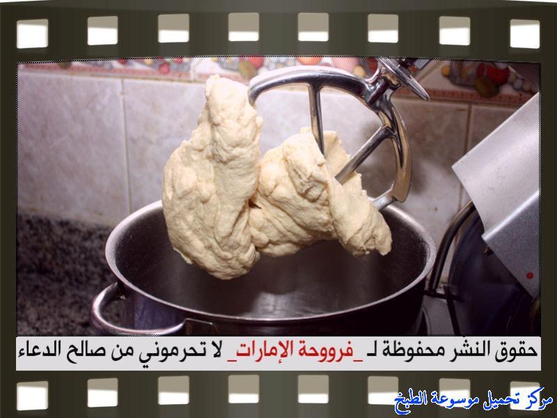 http://www.encyclopediacooking.com/upload_recipes_online/uploads/images_fatayer-recipe-in-arabic%D9%81%D8%B7%D8%A7%D8%A6%D8%B1-%D9%88%D8%B1%D8%AF%D8%A7%D8%AA-%D8%A7%D9%84%D8%AC%D9%88%D8%B1%D9%8A-%D9%81%D8%B1%D9%88%D8%AD%D8%A9-%D8%A7%D9%84%D8%A7%D9%85%D8%A7%D8%B1%D8%A7%D8%AA5.jpg