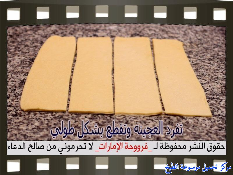 http://www.encyclopediacooking.com/upload_recipes_online/uploads/images_fatayer-recipe-in-arabic%D9%81%D8%B7%D8%A7%D8%A6%D8%B1-%D9%88%D8%B1%D8%AF%D8%A7%D8%AA-%D8%A7%D9%84%D8%AC%D9%88%D8%B1%D9%8A-%D9%81%D8%B1%D9%88%D8%AD%D8%A9-%D8%A7%D9%84%D8%A7%D9%85%D8%A7%D8%B1%D8%A7%D8%AA9.jpg