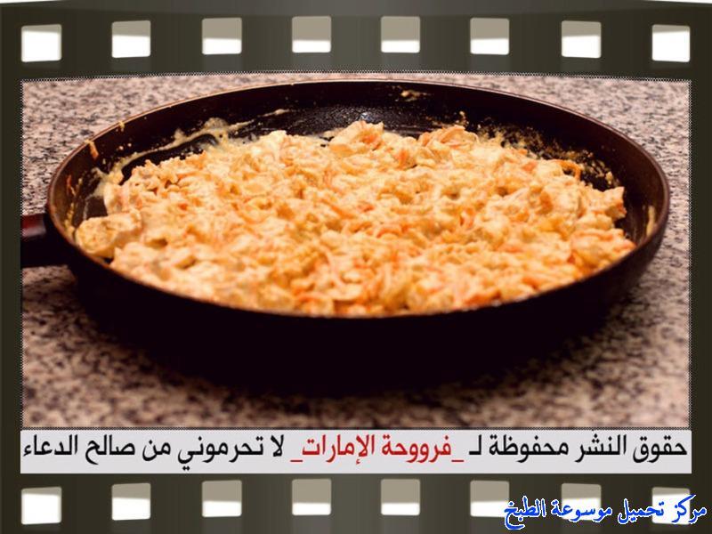 http://www.encyclopediacooking.com/upload_recipes_online/uploads/images_fatayer-toast-bread-recipe-in-arabic%D9%81%D8%B7%D8%A7%D9%8A%D8%B1-%D9%88%D8%B1%D8%AF%D8%A7%D8%AA-%D8%A7%D9%84%D8%AA%D9%88%D8%B3%D8%AA-%D9%81%D8%B1%D9%88%D8%AD%D8%A9-%D8%A7%D9%84%D8%A7%D9%85%D8%A7%D8%B1%D8%A7%D8%AA10.jpg