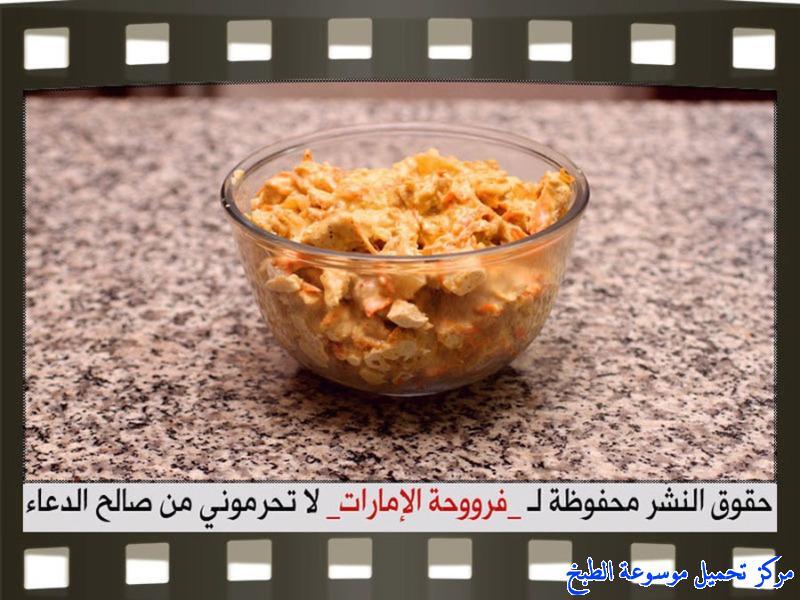 http://www.encyclopediacooking.com/upload_recipes_online/uploads/images_fatayer-toast-bread-recipe-in-arabic%D9%81%D8%B7%D8%A7%D9%8A%D8%B1-%D9%88%D8%B1%D8%AF%D8%A7%D8%AA-%D8%A7%D9%84%D8%AA%D9%88%D8%B3%D8%AA-%D9%81%D8%B1%D9%88%D8%AD%D8%A9-%D8%A7%D9%84%D8%A7%D9%85%D8%A7%D8%B1%D8%A7%D8%AA11.jpg