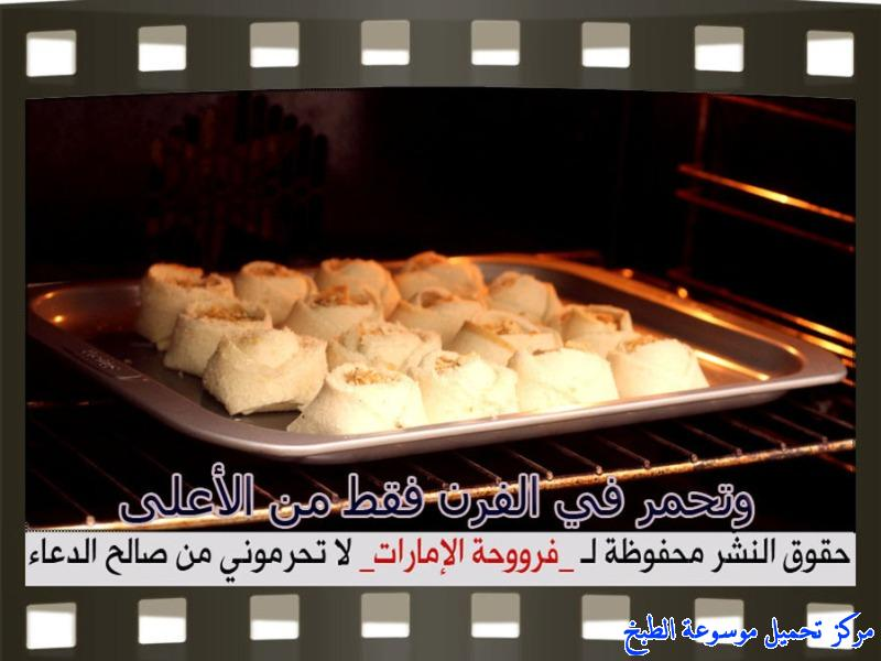 http://www.encyclopediacooking.com/upload_recipes_online/uploads/images_fatayer-toast-bread-recipe-in-arabic%D9%81%D8%B7%D8%A7%D9%8A%D8%B1-%D9%88%D8%B1%D8%AF%D8%A7%D8%AA-%D8%A7%D9%84%D8%AA%D9%88%D8%B3%D8%AA-%D9%81%D8%B1%D9%88%D8%AD%D8%A9-%D8%A7%D9%84%D8%A7%D9%85%D8%A7%D8%B1%D8%A7%D8%AA17.jpg