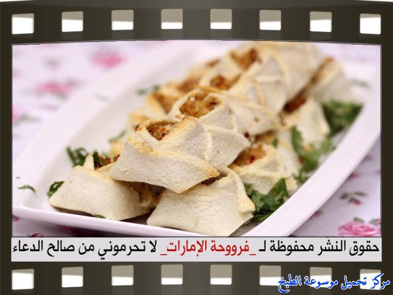 http://www.encyclopediacooking.com/upload_recipes_online/uploads/images_fatayer-toast-bread-recipe-in-arabic%D9%81%D8%B7%D8%A7%D9%8A%D8%B1-%D9%88%D8%B1%D8%AF%D8%A7%D8%AA-%D8%A7%D9%84%D8%AA%D9%88%D8%B3%D8%AA-%D9%81%D8%B1%D9%88%D8%AD%D8%A9-%D8%A7%D9%84%D8%A7%D9%85%D8%A7%D8%B1%D8%A7%D8%AA18.jpg