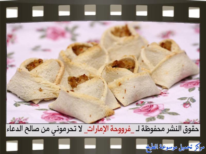 http://www.encyclopediacooking.com/upload_recipes_online/uploads/images_fatayer-toast-bread-recipe-in-arabic%D9%81%D8%B7%D8%A7%D9%8A%D8%B1-%D9%88%D8%B1%D8%AF%D8%A7%D8%AA-%D8%A7%D9%84%D8%AA%D9%88%D8%B3%D8%AA-%D9%81%D8%B1%D9%88%D8%AD%D8%A9-%D8%A7%D9%84%D8%A7%D9%85%D8%A7%D8%B1%D8%A7%D8%AA19.jpg