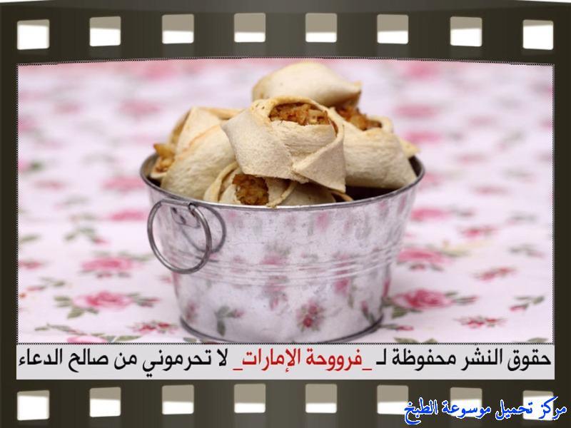 http://www.encyclopediacooking.com/upload_recipes_online/uploads/images_fatayer-toast-bread-recipe-in-arabic%D9%81%D8%B7%D8%A7%D9%8A%D8%B1-%D9%88%D8%B1%D8%AF%D8%A7%D8%AA-%D8%A7%D9%84%D8%AA%D9%88%D8%B3%D8%AA-%D9%81%D8%B1%D9%88%D8%AD%D8%A9-%D8%A7%D9%84%D8%A7%D9%85%D8%A7%D8%B1%D8%A7%D8%AA20.jpg