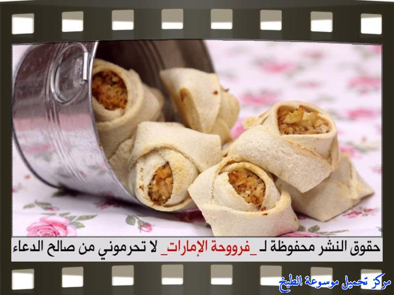 http://www.encyclopediacooking.com/upload_recipes_online/uploads/images_fatayer-toast-bread-recipe-in-arabic%D9%81%D8%B7%D8%A7%D9%8A%D8%B1-%D9%88%D8%B1%D8%AF%D8%A7%D8%AA-%D8%A7%D9%84%D8%AA%D9%88%D8%B3%D8%AA-%D9%81%D8%B1%D9%88%D8%AD%D8%A9-%D8%A7%D9%84%D8%A7%D9%85%D8%A7%D8%B1%D8%A7%D8%AA21.jpg