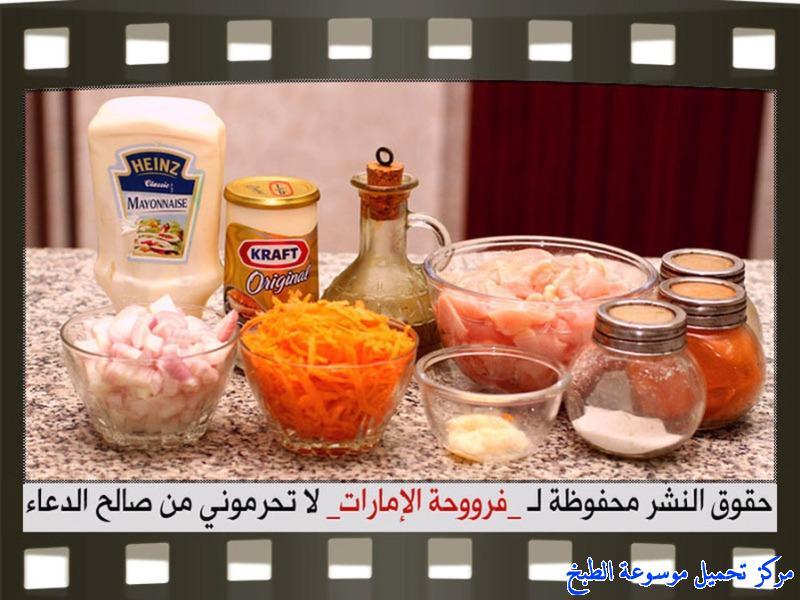 http://www.encyclopediacooking.com/upload_recipes_online/uploads/images_fatayer-toast-bread-recipe-in-arabic%D9%81%D8%B7%D8%A7%D9%8A%D8%B1-%D9%88%D8%B1%D8%AF%D8%A7%D8%AA-%D8%A7%D9%84%D8%AA%D9%88%D8%B3%D8%AA-%D9%81%D8%B1%D9%88%D8%AD%D8%A9-%D8%A7%D9%84%D8%A7%D9%85%D8%A7%D8%B1%D8%A7%D8%AA3.jpg