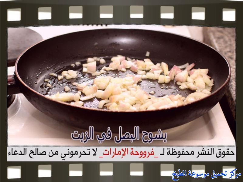 http://www.encyclopediacooking.com/upload_recipes_online/uploads/images_fatayer-toast-bread-recipe-in-arabic%D9%81%D8%B7%D8%A7%D9%8A%D8%B1-%D9%88%D8%B1%D8%AF%D8%A7%D8%AA-%D8%A7%D9%84%D8%AA%D9%88%D8%B3%D8%AA-%D9%81%D8%B1%D9%88%D8%AD%D8%A9-%D8%A7%D9%84%D8%A7%D9%85%D8%A7%D8%B1%D8%A7%D8%AA4.jpg